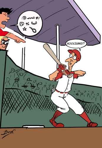 Baseball or
