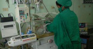 neonatology ward