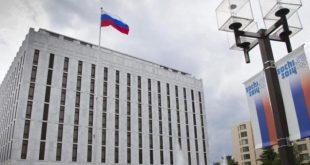 russia, united states