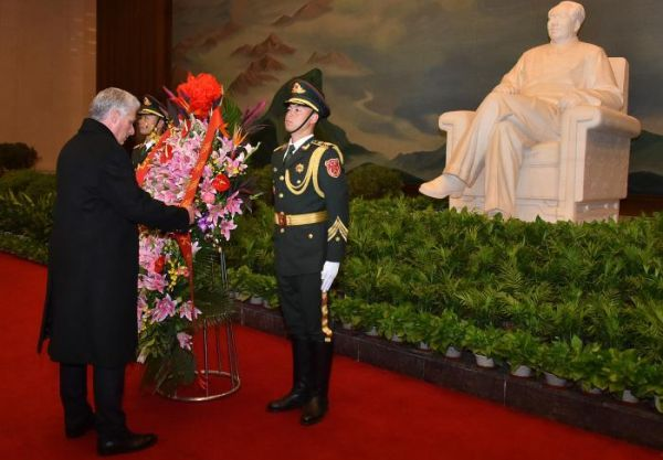 dc honors mao zedong