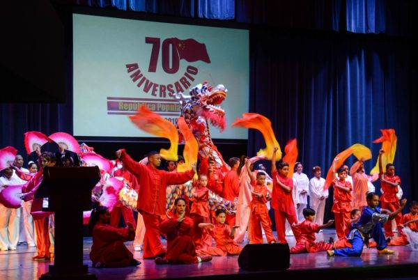 Participants in the gala celebrated in Havana to commemorate the 70th anniversary of the foundation of China