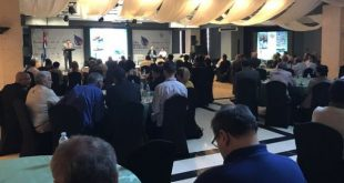 CUPET'S Cuba Energy Oil & Gas Conference