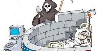 US blocklade's most inhuman side. Illustration by MARTIRENA