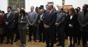 Event held at the Cuban Embassy in Beijing to honor Revolution leader Fidel Castro