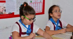 special education school in sancti spiritus
